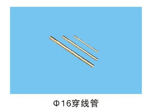 合肥桥架――穿线管