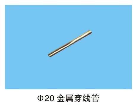 安徽桥架―金属穿线管
